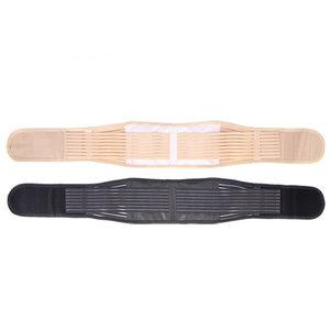 Stödbälte / Magbälte (bantningsbälte) med magnetterapi